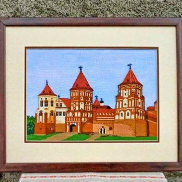 The Mir Castle